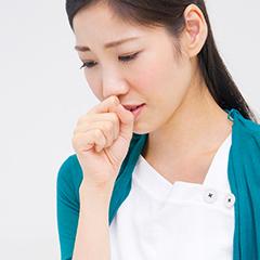 長く続く咳や息苦しさがあるとき